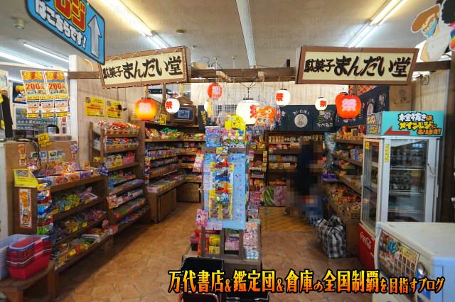 万代仙台泉店201711-048