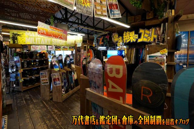 万代仙台泉店201711-083