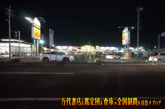 万代仙台南店201711-003