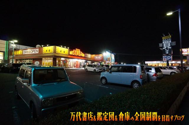万代仙台南店201711-089