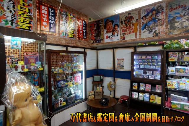 万代仙台南店201711-043