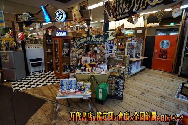 万代仙台南店201711-050