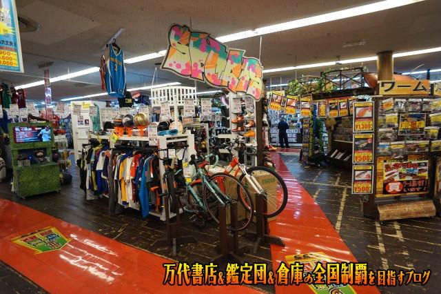 万代仙台南店201711-053