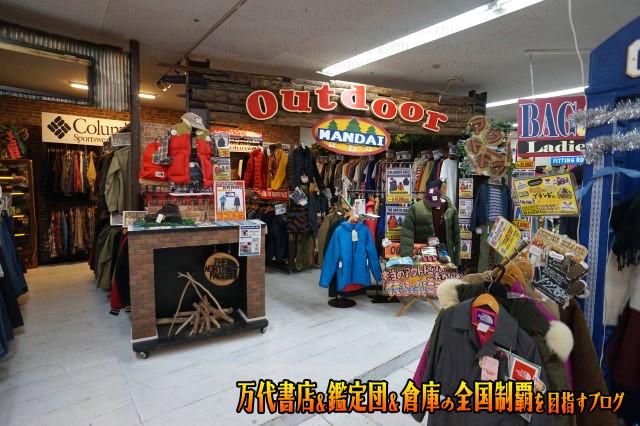 万代仙台南店201711-077