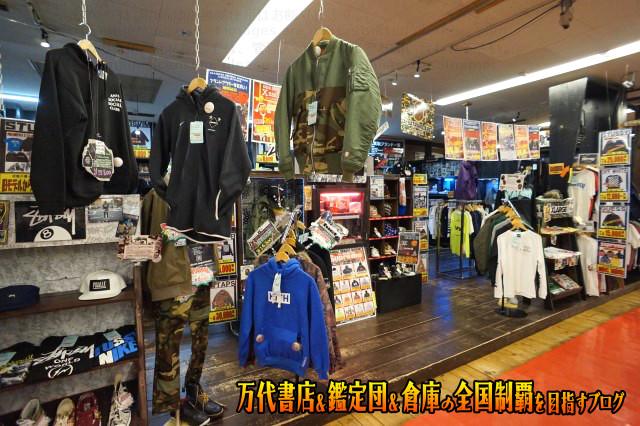 万代仙台南店201711-076