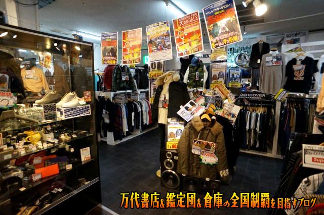 万代仙台南店201711-075