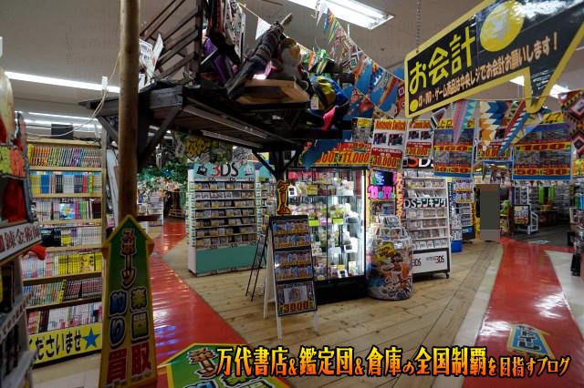 万代仙台南店201711-023