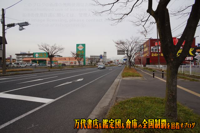 万代多賀城店201711-004