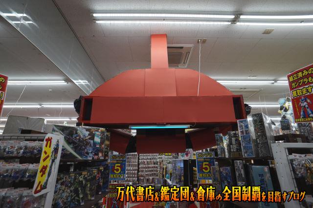 万代多賀城店201711-047
