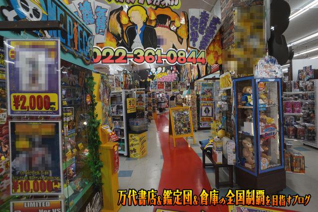万代多賀城店201711-041