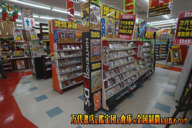 万代多賀城店201711-024