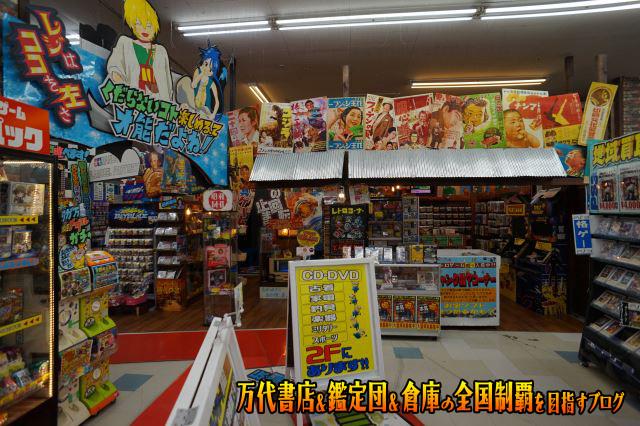 万代多賀城店201711-025