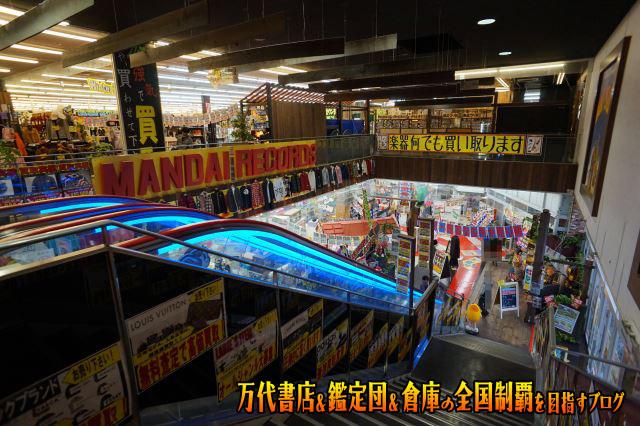 万代多賀城店201711-095