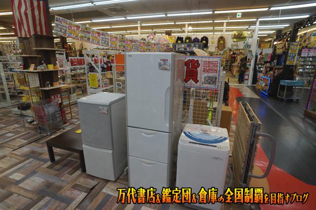 万代多賀城店201711-091