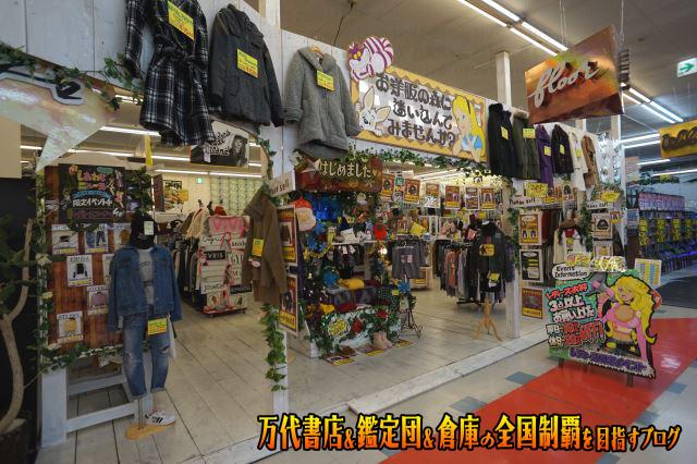 万代多賀城店201711-079
