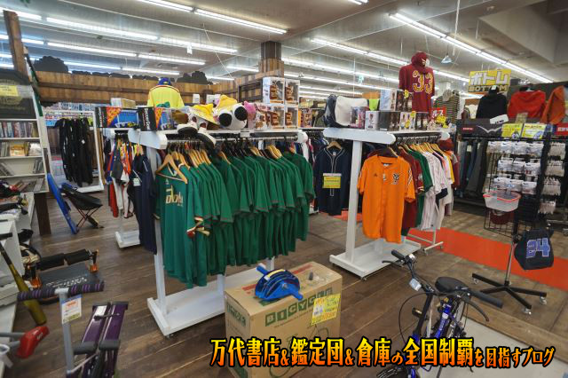 万代多賀城店201711-090