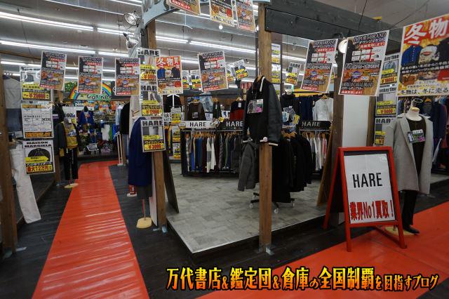 万代多賀城店201711-071