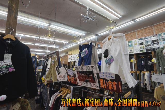 万代多賀城店201711-073
