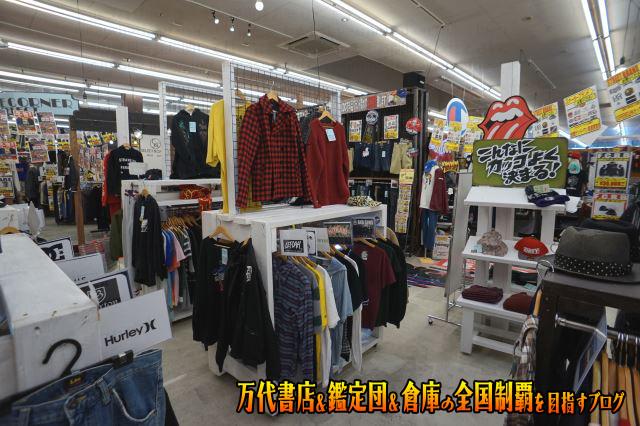 万代多賀城店201711-072