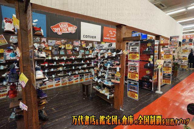万代多賀城店201711-076