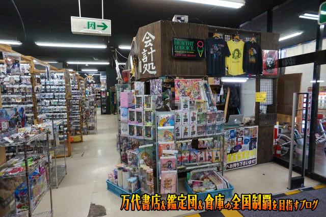 リ:サイクルガレージ201711-020