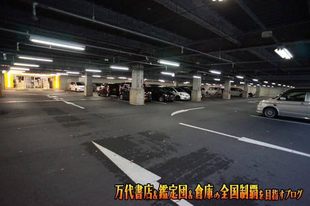 万SAI堂郡山店201711-015