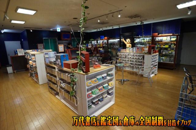 万SAI堂郡山店201711-047