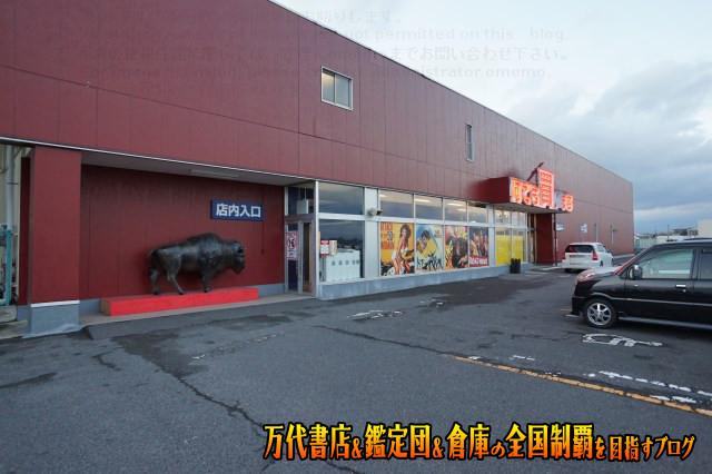 万SAI堂郡山店201711-021