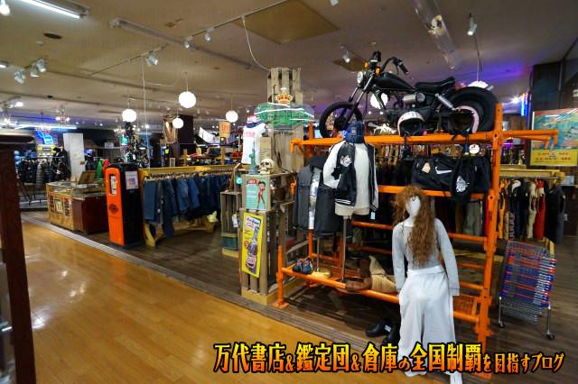 万SAI堂郡山店201711-097