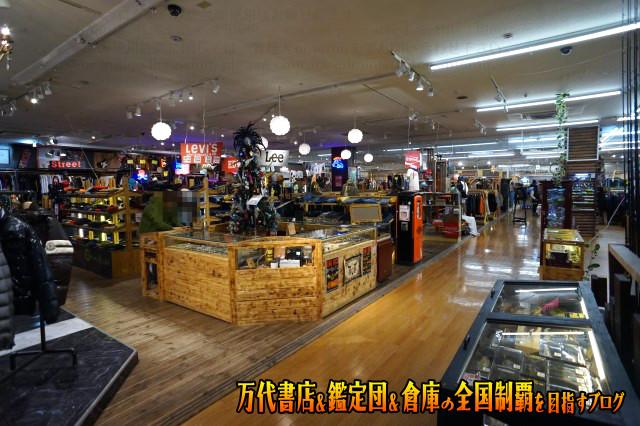 万SAI堂郡山店201711-099