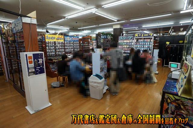 万SAI堂郡山店201711-093
