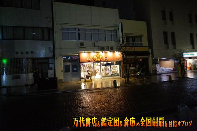 万SAI堂郡山駅前店201711-029