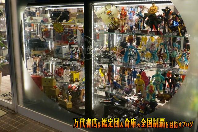 万SAI堂郡山駅前店201711-006