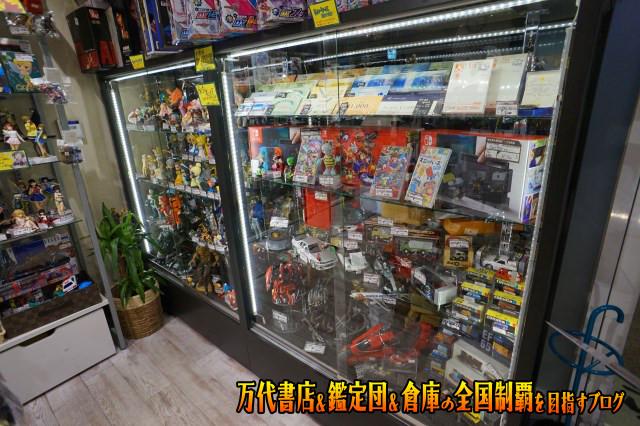 万SAI堂郡山駅前店201711-020
