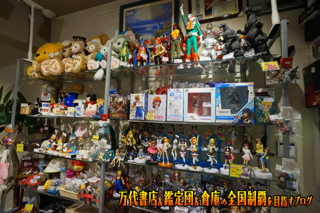 万SAI堂郡山駅前店201711-019