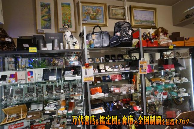 万SAI堂郡山駅前店201711-025