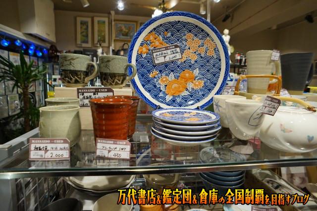 万SAI堂郡山駅前店201711-017