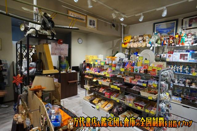 万SAI堂郡山駅前店201711-010