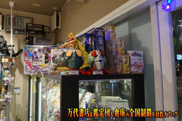 万SAI堂郡山駅前店201711-022