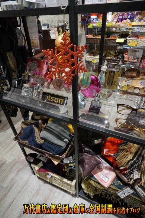 万SAI堂郡山駅前店201711-023