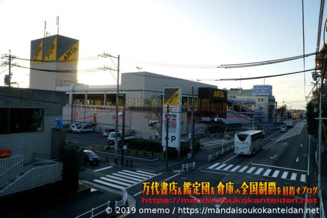 お宝市番館尾張小牧店2019-004b