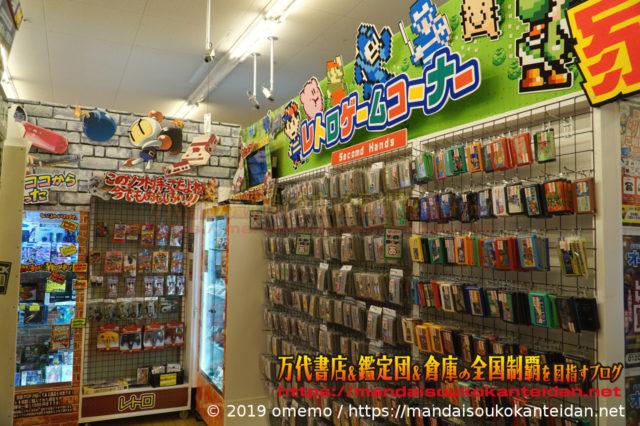 お宝市番館尾張小牧店2019-052b