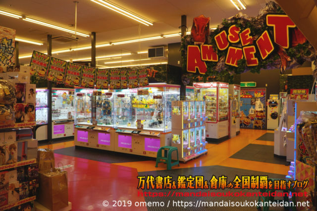 お宝市番館尾張小牧店2019-065b