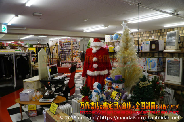 お宝市番館尾張小牧店2019-098b