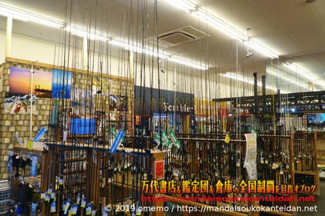 お宝市番館尾張小牧店2019-109b
