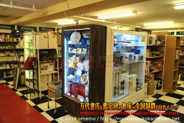お宝市番館尾張小牧店2019-097b