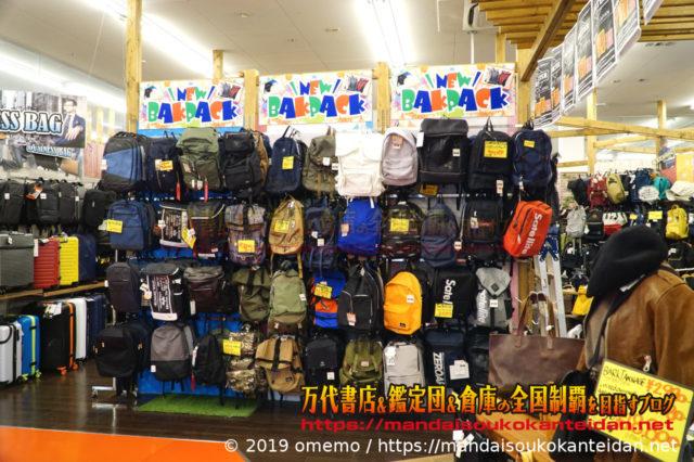 お宝市番館尾張小牧店2019-126b